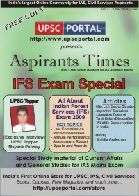 https://iasexamportal.com/files/mag-front-vol-3.jpg