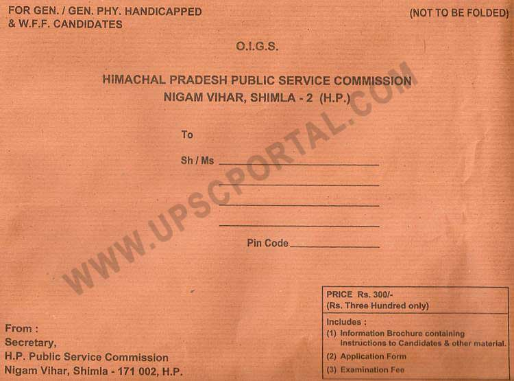 HPPSC Form Outer Envelop