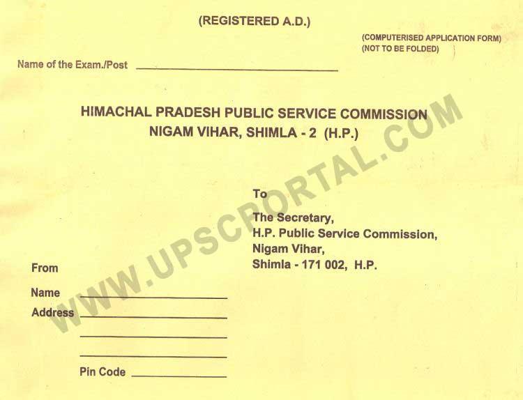 HPPSC Form Inner Envelop