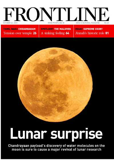 Download) Download FRONTLINE Magazine Dated : October 10 - 23, 2009