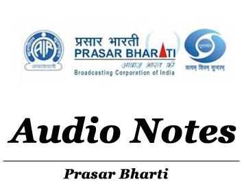 Audio Notes) Topic: