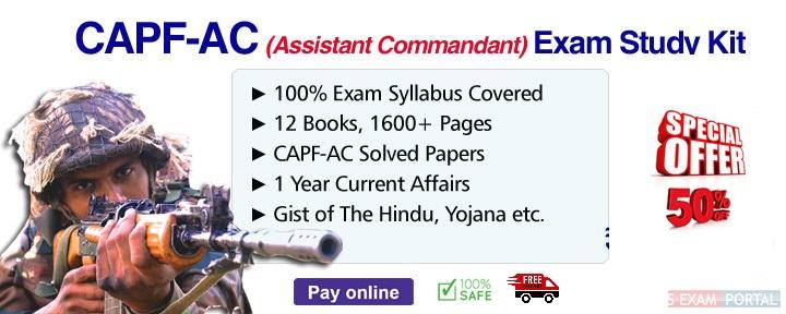 CAPF-AC Exam Study Notes