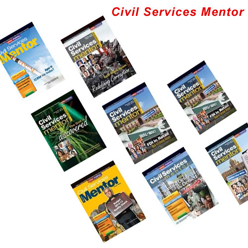 http://www.iasexamportal.com/civilservices/sites/default/files/CSM.jpg