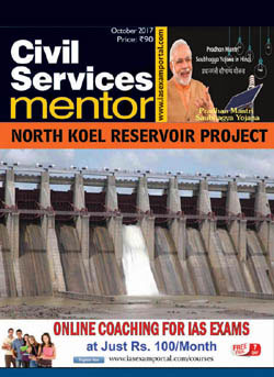 upsc ias mentor magazine