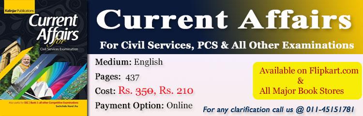 Current Affairs for IAS, Civil Services Examinations