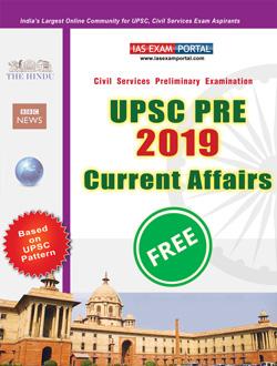 Download E-Books for UPSC IAS Exams | IAS EXAM PORTAL