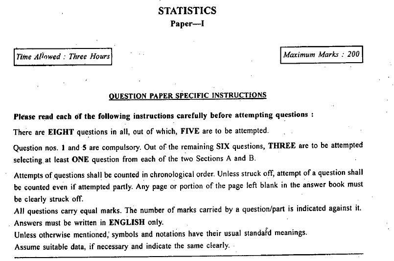https://iasexamportal.com/sites/default/files/Download-UPSC-IFOS-Optional-Exam-Papers-2014-Statistics-Paper-I-img1.jpg