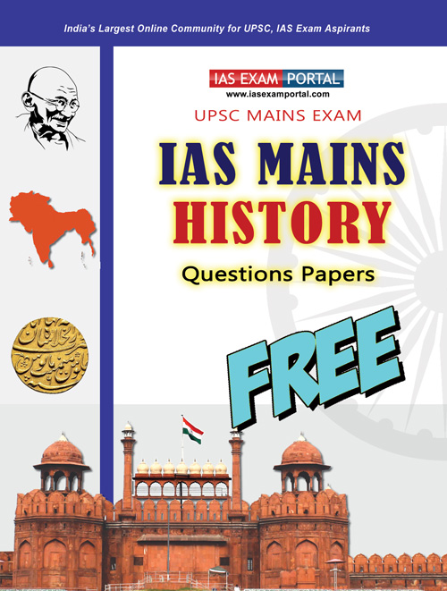 UPSC-MAINS-HISTORY-PAPERS-PDF