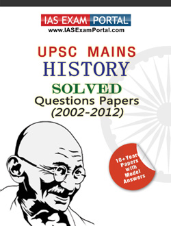 UPSC-MAINS-HISTORY-SOLVED-PAPERS-PDF
