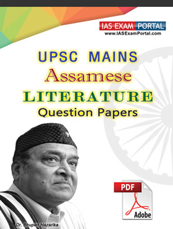 UPSC MAINS Assamese Literature Papers