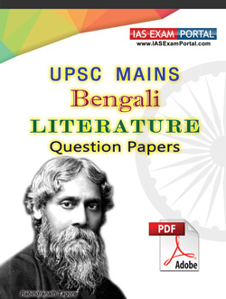 UPSC-MAINS-BENGALI-LITERATURE-PAPERS-PDF