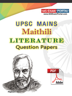 UPSC MAINS Maithili Literature Papers