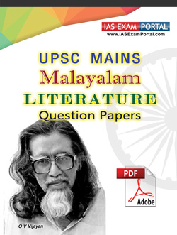 UPSC MAINS Malayalam Literature Papers