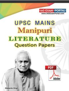 UPSC MAINS Manipuri Literature Papers