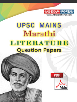 UPSC MAINS Marathi Literature Papers
