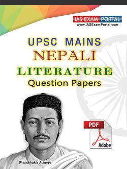 UPSC MAINS Nepali Literature Papers
