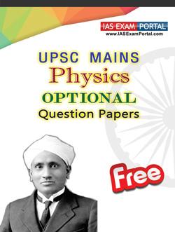 UPSC-MAINS-PHYSICS-PAPERS-PDF
