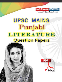 UPSC MAINS Punjabi Literature Papers