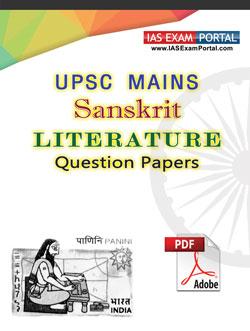 UPSC MAINS Sanskrit  Literature Papers