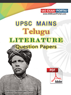 UPSC MAINS Telugu Literature Papers