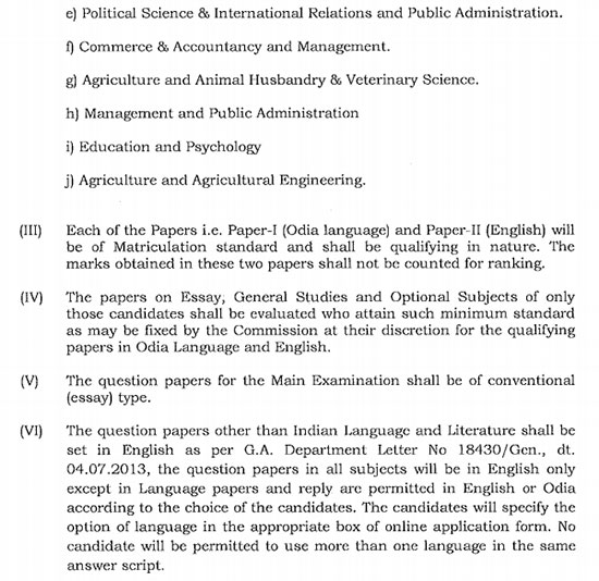 exam syllabus odisha public service commission main examination  odia language