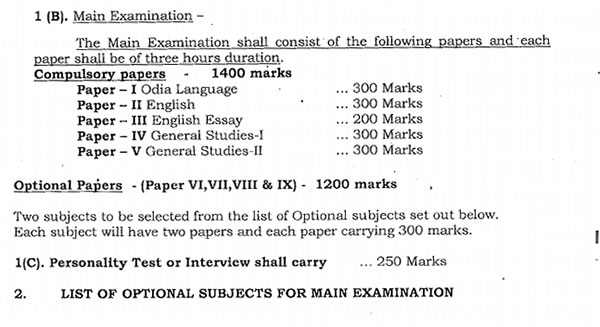 upsc essay paper Uceed sample papers 2019, download previous year question papers here uceed is the short form for undergraduate common entrance examination for design.