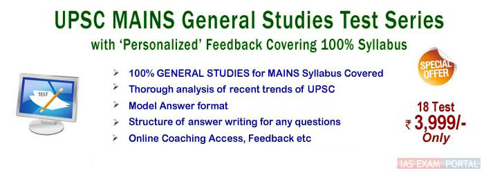UPSC Mains Test Series