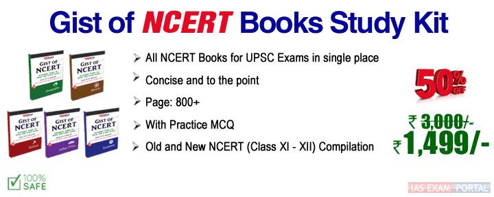 Gist of NCERT Study Kit For UPSC Exams
