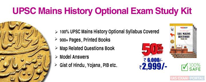 UPSC Mains History Study Materials