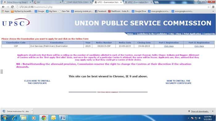 Info How To Fill UPSC IAS Exam Form Online – Civil Service Exam Application Form
