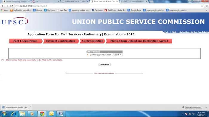 Info) How To Fill UPSC IAS Exam Form Online | IAS EXAM