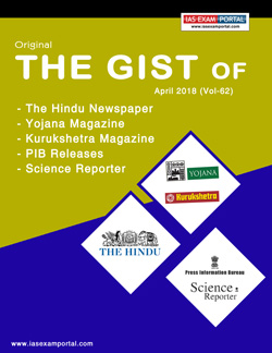 THE GIST MAG