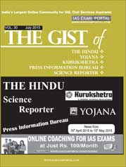 https://iasexamportal.com/sites/default/files/IASEXAMPORTAL-The-Gist-July-2015-Cover.jpg