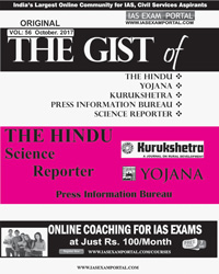 The gist of Hindu, Yojana, PIB