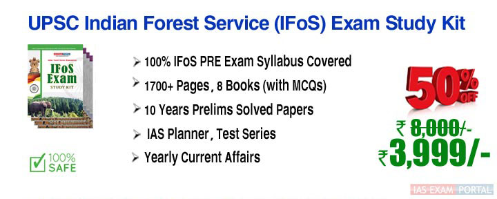 UPSC IFoS Study Material