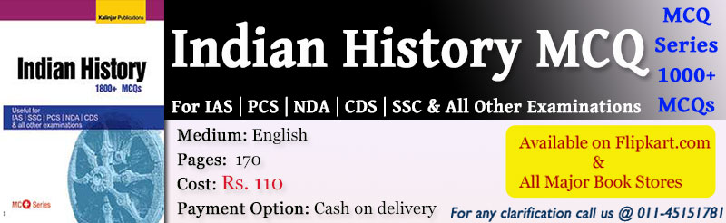 Book) Indian History MCQ for UPSC IAS (Pre ) Exam (MCQ