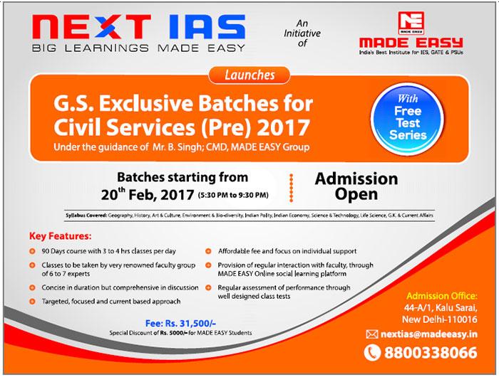 next ias made easy ias exam portal india s largest community
