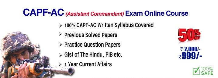 Online-Coaching-for-CAPF-AC-Exam.jpg