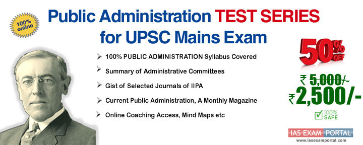 Public Administration Test Series IAS-Mains