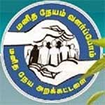 http://iasexamportal.com/civilservices/sites/default/files/Saidai-Duraisamys-Manidha-Naeyam.jpg