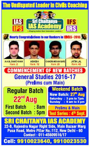 Sri Chaitanya IAS Academy (Delhi) | IAS EXAM PORTAL