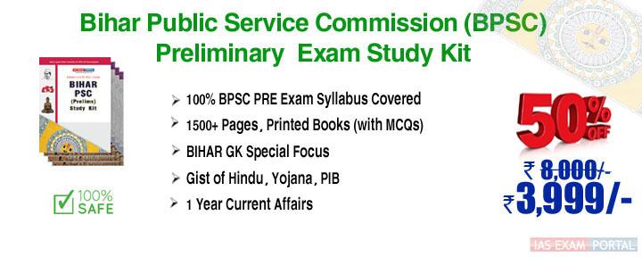 BPSC Pre Study Materials
