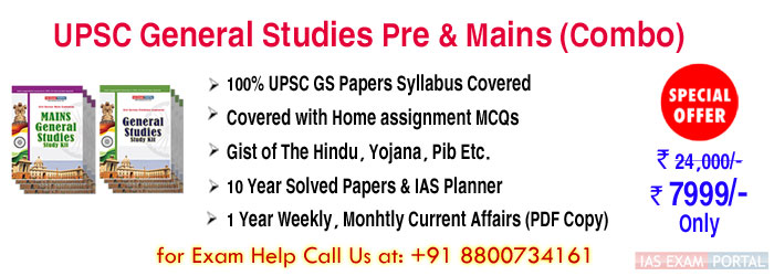 Pdf material upsc exam