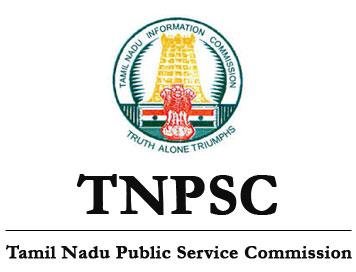 Image result for tnpsc logo