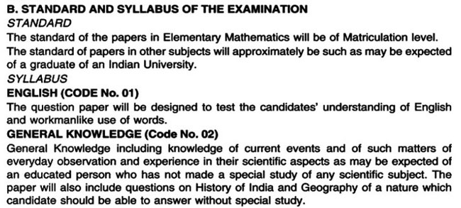 http://iasexamportal.com/civilservices/sites/default/files/UPSC-CMS-Exam-Syllabus-English-General-Knowledge.jpg
