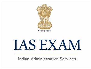 Uisd Calendar 2022 2023.Upsc Civil Services Prelim Exam 2021 2022 Notification Papers Syllabus Downloads Ias Exam Portal India S Largest Community For Upsc Exam Aspirants