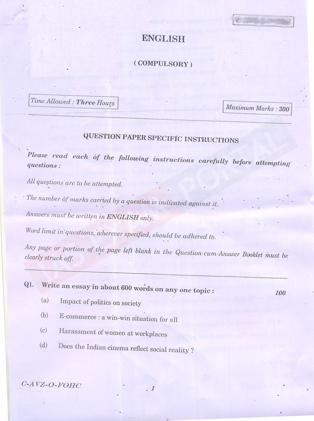 upsc ias mains english compulsory question paper click here to full essay paper
