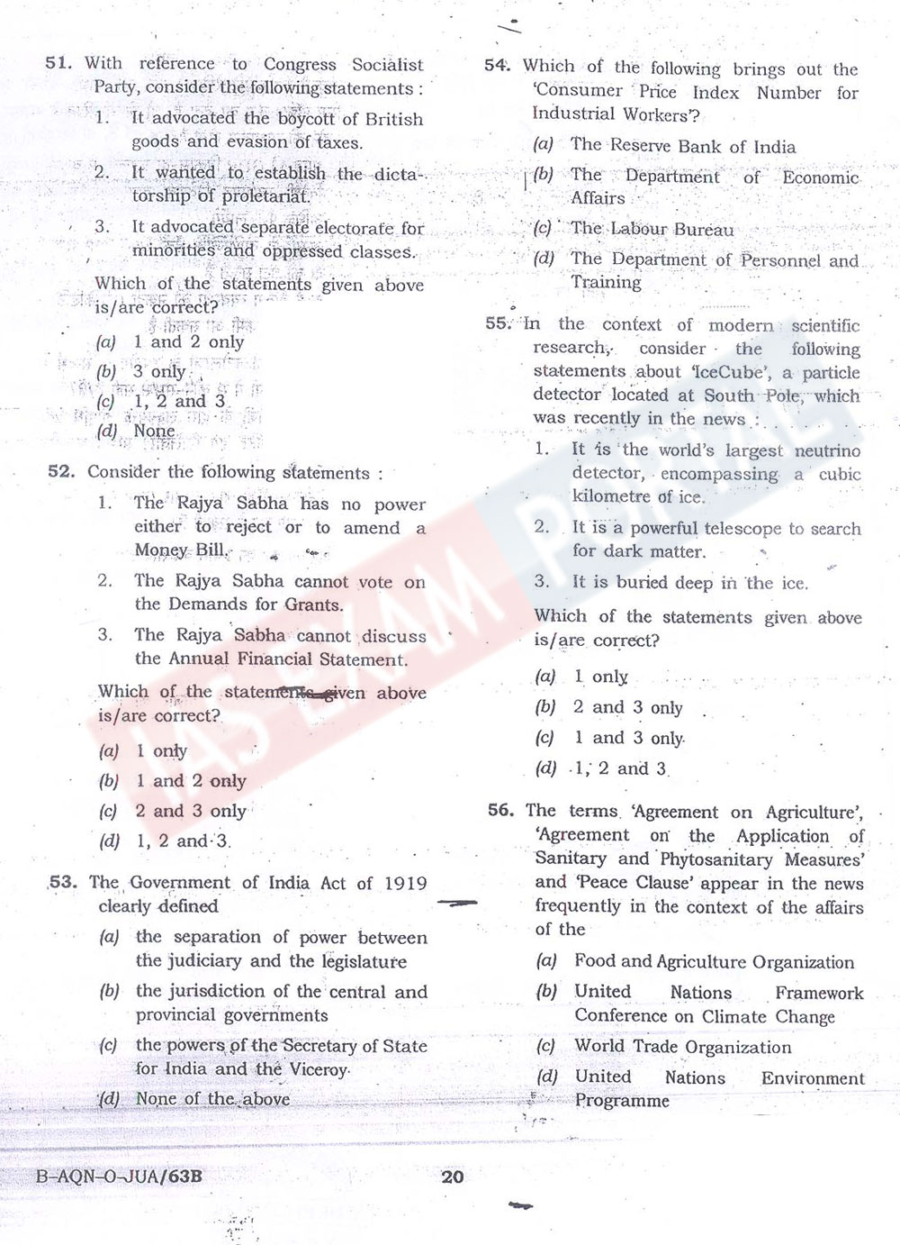 Mpsc civil engineering previous papers |civil services papers