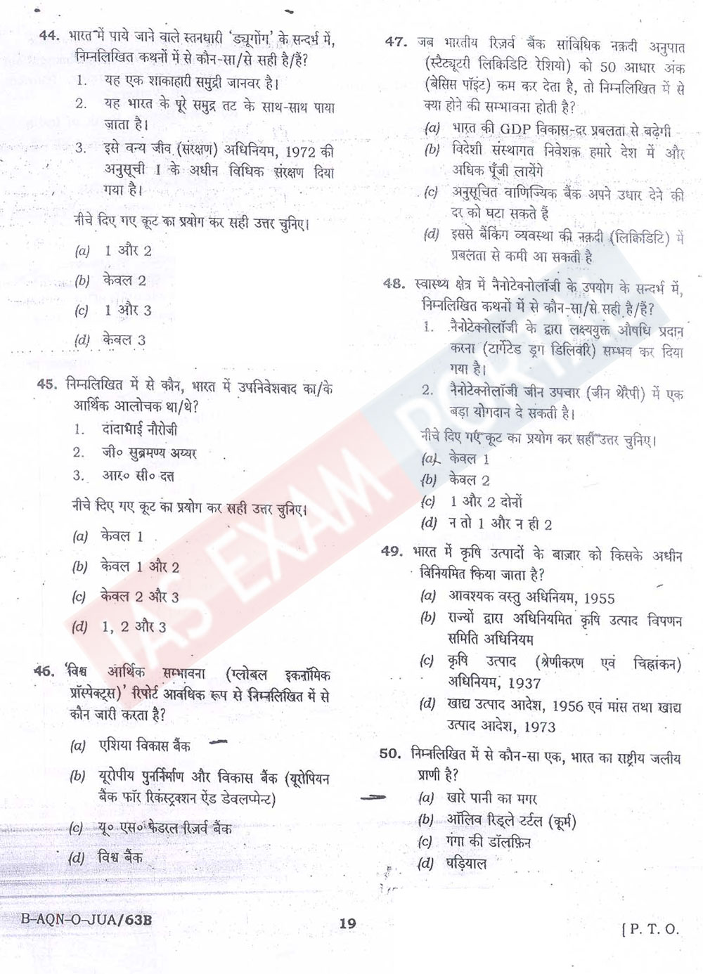 ias essay syllabus Exampariksha is an online portal for upsc civil services exam preparation get free study material, online mock tests, previous year papers, recommended books and syllabus download clear upsc ias and other state psc exams in your first attempt.