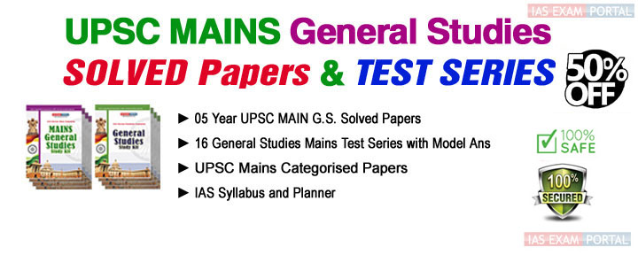 UPSC-MAINS-GS-SOLVED-PAPERS-TEST-SERIES